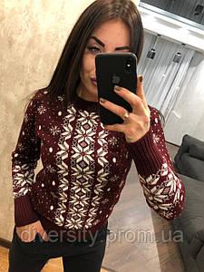 """Женский вязаный свитер без горла """"Морозный узор""""  9 цветов"""