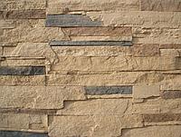 Фасадная плитка под камень Сланец желто-коричневый