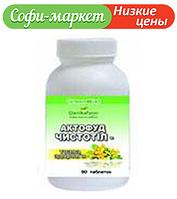 90 абт Актофуд Чистотел  трава здоровья Chelidonium majus L 90 таблеток по 0,4 г