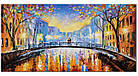 "Картина на холсте YS-Art RRH152 ""Мост с влюблённой парочкой"" 50x100     , фото 2"
