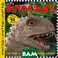 Priddy Roger Dinosaur