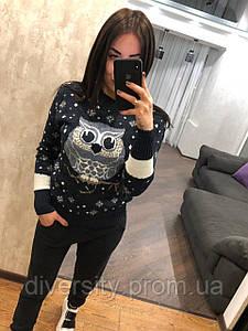 """Женский вязаный свитер без горла """"Big Owl""""  10 цветов"""