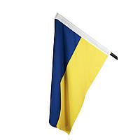 Флаг Украины quotУкраїнська Прапорна Компаніяquot под древко 146х96 см, КОД: 297844