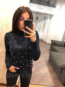 """Женский вязаный свитер под горло """"Жемчуг""""  7 цветов"""