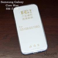 Чехол накладка для Samsung Galaxy Core Max G5108 (G5108Q)