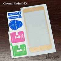 Защитное стекло 2,5D Full Cover для Xiaomi Redmi 4X (gold silk)