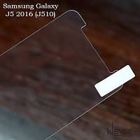 Защитное стекло для Samsung Galaxy J5 2016 (j510)