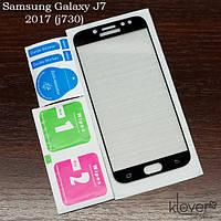 Защитное стекло для Samsung Galaxy J7 2017 j730 (black silk)