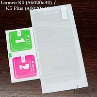 Защитное стекло для Lenovo Vibe K5 (A6020a40) / K5 Plus (A6020a46)