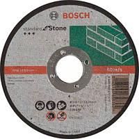 Отрезной круг по металлу Bosch 115 х 3 мм Standard SfS, КОД: 162967