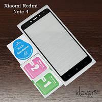 Защитное стекло для Xiaomi Redmi Note 4, Full cover, black silk, датчик справа