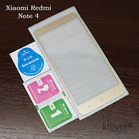 Защитное стекло 2,5D для Xiaomi Redmi Note 4 (gold silk) (датчик справа)