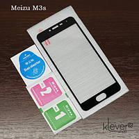 Защитное стекло для Meizu M3s/ M3 mini (black silk)