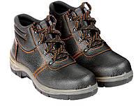 Ботинки рабочие BROPTIREIS BSP REIS 47 Черный, КОД: 297885