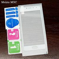 Защитное стекло для Meizu M5C (white silk)