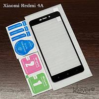 Защитное стекло 2,5D Full Cover для Xiaomi Redmi 4a (black silk)