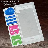 Защитное стекло для Huawei Y5 2017 (MYA-U29) (white silk)