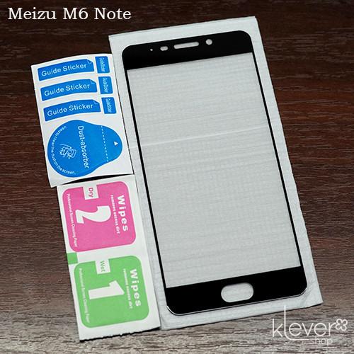 Защитное стекло 2,5D Full Cover для Meizu M6 Note (black silk)