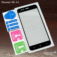 Защитное стекло 2,5D Full Cover для Xiaomi Mi A1 (black silk)