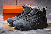 Мужские зимние ботинки Nike Acronym, серые (Артикул : SS-30371)