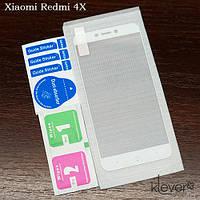 Защитное стекло 2,5D Full Cover для Xiaomi Redmi 4X (white silk)