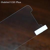 Защитное стекло для Oukitel U20 Plus