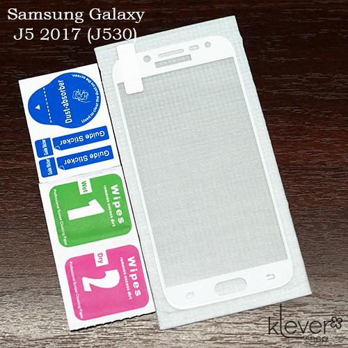 Защитное стекло для Samsung Galaxy J5 2017 j530 (white silk)