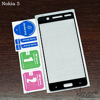 Защитное стекло 2,5D для Nokia 5 (black silk)