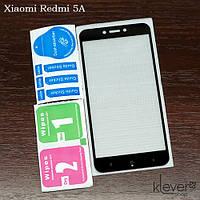Защитное стекло 2,5D для Xiaomi Redmi 5A (black silk)