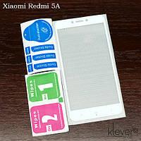 Защитное стекло 2,5D для Xiaomi Redmi 5A (white silk)