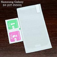 Защитное стекло для Samsung Galaxy S4 (i9500)