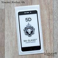 Защитное стекло 2,5D для Xiaomi Redmi 4A (black) (клеится всей поверхностью (5D))