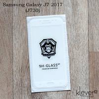 Защитное стекло 2,5D для Samsung Galaxy J7 2017 j730 (white)  (клеится всей поверхностью (5D))