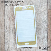 Защитное стекло 2,5D для Samsung Galaxy J7 2016 (j710) (gold silk)