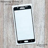 Защитное стекло 2,5D для Samsung Galaxy J7 2016 (j710) (black silk)