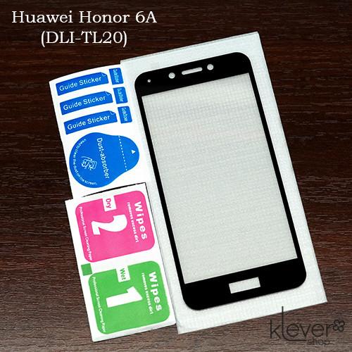 Защитное стекло для Huawei Honor 6A (DLI-TL20), Full Cover, Black silk