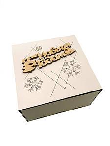 Деревянная подарочная коробка CraftBoxUA