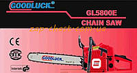 Бензопила   Goodluck 5800 E   (пп, металл, праймер, 1 шина, 1 цепь)   SVET