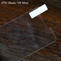 Защитное стекло 2,5D для ZTE Blade V8 Mini