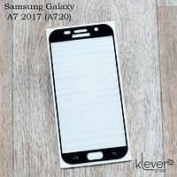 Защитное стекло 2,5D для Samsung Galaxy A7 2017 (a720) (black silk)