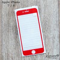 Защитное стекло 2,5D для Apple iPhone 7 / 8 (red silk)
