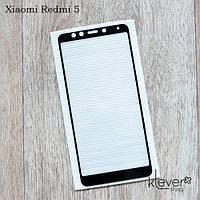 Защитное стекло 2,5D для Xiaomi Redmi 5 (black silk)
