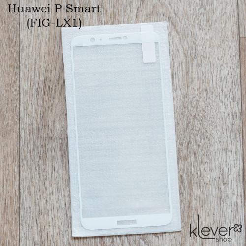 Защитное стекло для Huawei P Smart (FIG-LX1), Full Cover, White silk