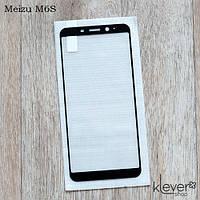Защитное стекло 2,5D для Meizu M6S (black silk)