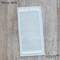 Защитное стекло Full Cover для Meizu M6S   белый   DK
