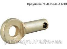 Проушина МТЗ 70-4605048-А