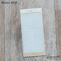 Защитное стекло 2,5D для Meizu M6S (gold silk)