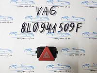 Кнопка аварийки Audi A3, 8L0941509F