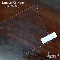 Защитное стекло для Lenovo K6 Note (k53a48)