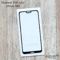 Защитное стекло 2,5D для Huawei P20 Lite  (black) (клеится всей поверхностью (5D))